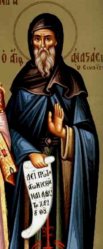 http://www.agioskosmas.gr/images/214_AgiosAnastasios.jpg