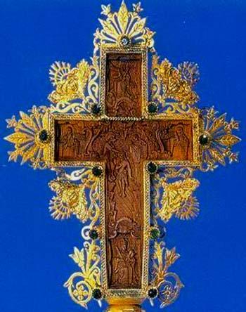 Image result for αγιος σταυρος