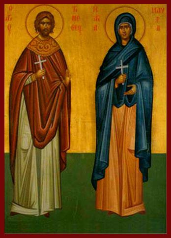 Αποτέλεσμα εικόνας για αγιοι Τιμοθεος και Μαύρα