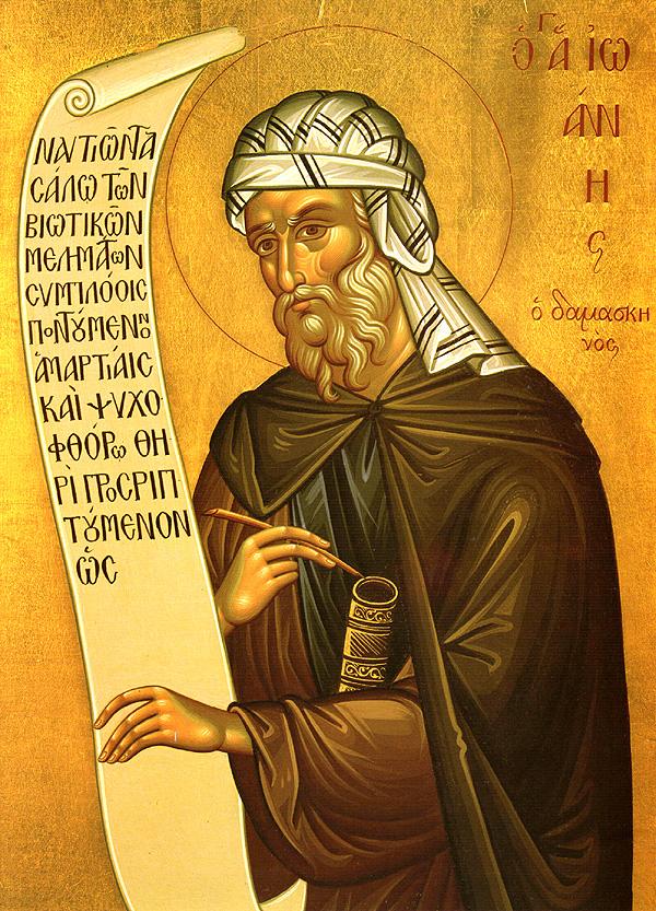 http://www.agioskosmas.gr/images/412_AgiosIoannisDamaskinos.jpg