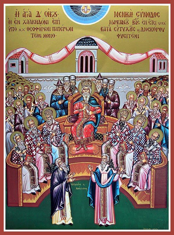 Αποτέλεσμα εικόνας για Δ΄ Οἰκουμενική Συνόδου
