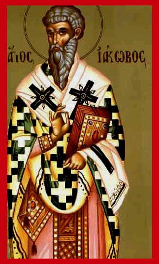Αποτέλεσμα εικόνας για Άγιος Ιάκωβος ο Ομολογητής ο Επίσκοπος 21 Μαρτιου